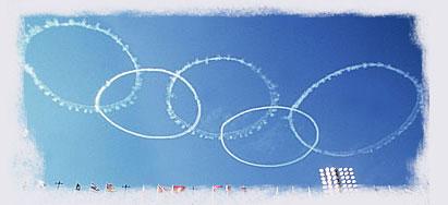 Olimpiadas Lima 2016 o 2020?