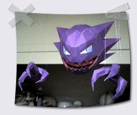Un Haunter de papel